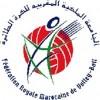 """الاتحاد الرياضي """"أمل تيزنيت"""" يرفض حضور الجمع العام للجامعة الملكية المغربية"""