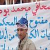 """الصحافي """"محمد بوطعام"""" مصور صرخة """"إبا اجو"""" يخوض اعتصاما أمام المحكمة الابتدائية بـ""""تيزنيت"""""""