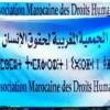 الجمعية المغربية لحقوق الإنسان فرع إفني تصدر بيان حول الأوضاع المزرية بسيدي إفني