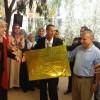 أسرة التعليم تكريم مدير مجموعة مدارس النعمة بأيت الرخاء