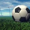 نادي رياضي لكرة القدم يرى النور بإمجاض ويهدف إلى تمثيل المنطقة في العصبة الوطنية
