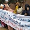احتجاج وغليان بجماعتي ضواحي سيدي إفني ضد مشروع منجمي