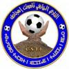 نادي تامونت إمجاض يكشف عن مدربه الجديد للموسم 2018/2019