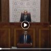 (فيديو) … النائب البرلماني الإفناوي مصطفى بيتاس في البرلمان