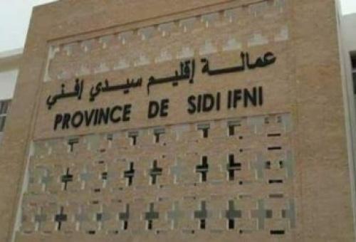 عضو جماعي من سيدي إفني يـُقدم استقالته من المجلس