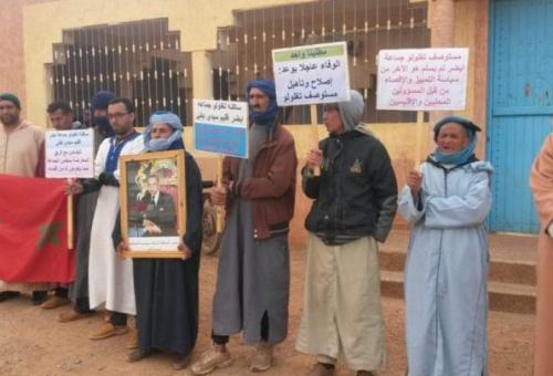 """سكان من سيدي إفني يحتجون ضد الإقصاء والتهميش و""""الاستبداد"""""""