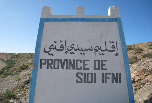نساء من سيدي إفني يحتجن للمطالبة بالماء الصالح للشرب