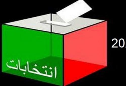 """هل تسعف """"كورونا"""" في تنظيم المغرب لانتخابات يونيو 2021؟"""