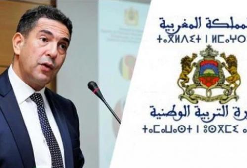 وزارة التعليم تكشف عن مواعيد مباريات ملحقي الاقتصاد وأطر الدعم التربوي والاجتماعي