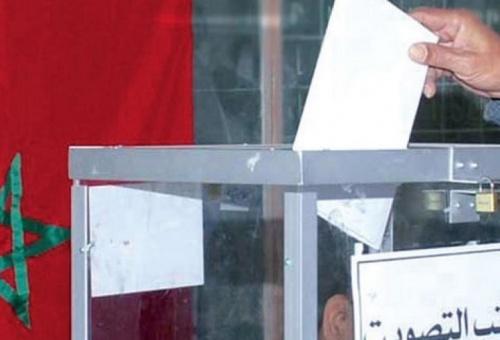 بلاغ وزير الداخلية حول اللوائح الانتخابية العامة برسم سنة 2021