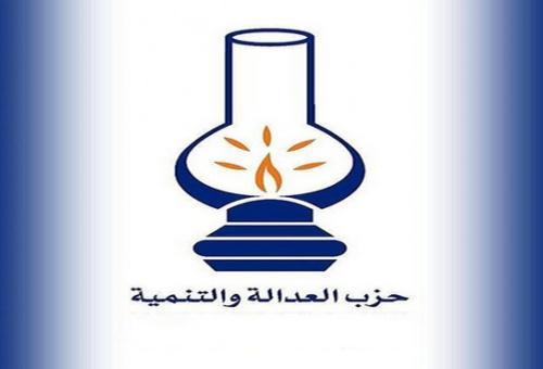 """المجلس الإقليمي لمصباح """"سيدي إفني"""" يصدر بيانه الختامي لأشغال دورته العادية"""