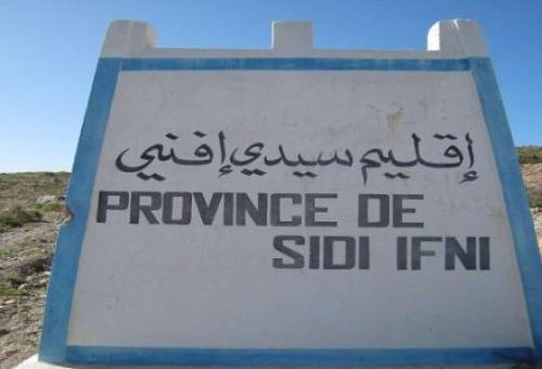 جماعة قروية بإقليم سيدي إفني: 10 ملايين سنتيم لاقتناء حاويات الأزبال
