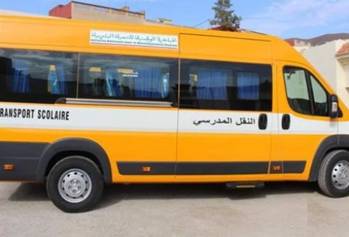 """جمعية للنـقل المدرسي بسيدي إفنـي تُهدد بـ""""تعليق"""" خدماتها"""