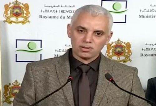وزير الصحة يحل بجهة كليميم وادنون