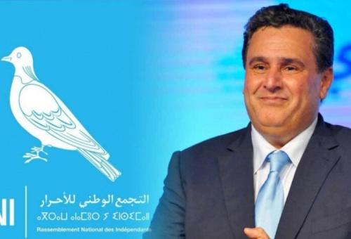 """رسميا """"الأحرار"""" يحسم في وكلاء اللوائح الانتخابية بإقليم كليميم"""