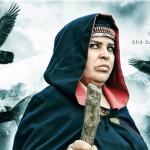 ظهور أول فيلم ناطق بالأمازيغية  سنة 1934 ميلادية عهد الاستعمار