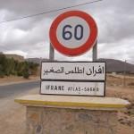 إفران باب الصحراء .. البلدة الأمازيغية التي استقطبت اليهود