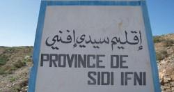 الجمعية المغربية لحقوق الإنسان بـ