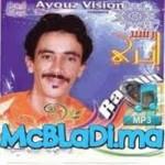 أغنية أمازيغية جديدة تنتقد البطالة وحكومة