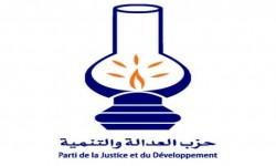 الحسين حجابي بمير اللفت يُقدم استقالته من حزب العدالة والتنمية