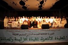 جماعة اصبويا تحتضن فعاليات الموسم الديني سيدي امبارك منتصف الشهر الجاري