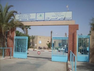 بوابة المستشفى الحسن الأول الإقليمي بتيزنيت