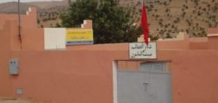 حقيقة الجمع العام الاستثنائي لجمعية دار الطالب(ة) بجماعة سبت النابور