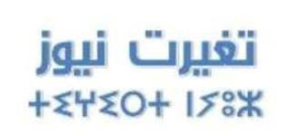 محفوض مخلوق يكتب: نذكر المعلل الكريم لعل الذكرى تنفع المؤمنين