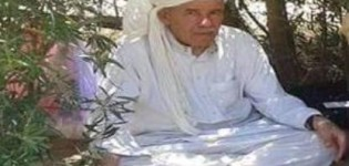 حين لا نعرف رجال إمجاط إلا بعد وفاتهم .. (إبراهيم بن محمد إشرماض) نموذجا