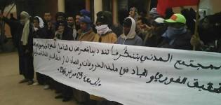 جماعة تَنْكَرْفَا تنتفض بالاحتجاجات تضامنا مع فاعل جمعوي تعرض للمضايقات