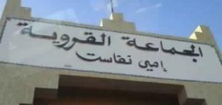 مستشارون بجماعة مستي يطالبون عامل الإقليم بوضع حد لخروقات نائب الرئيس