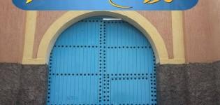إعلان عن الأيام الثقافية والفنية بالثانوية الإعدادية مولاي سليمان بمدينة تيزنيت