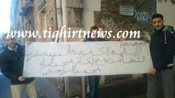 الجالية (الكرمونية) المقيمة بفرنسا تتضامن مع إمام مسجد الماء بالنابور