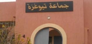 شكاية من عضو جماعة تيوغزة إلى السلطات المحلية والإقليمية والمنتخبة