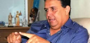 عبد اللطيف وهبي: الحزب