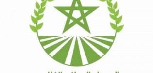 إحصاء العام للفلاحة يحل بجماعة مير اللفت هذا اليوم