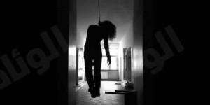 ظاهرة انتحار الفتيات والشباب بإمجاط … دوافع وأسباب وأسئلة بلا جواب وتحقيقات تنتهي بالدفن