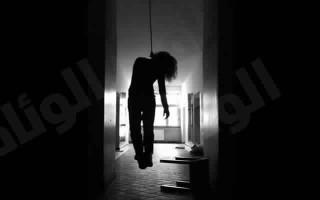 انتحار