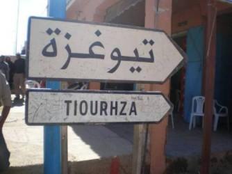مركز جماعة تيوغزة - إقليم سيدي إفني
