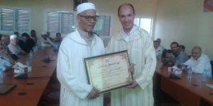 جماعة تيغمي تتواصل مع مغاربة المهجر بالمنطقة