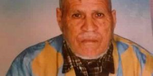 تعزية في وفاة والد السالك الناجمي الحارس العام للخارجية بثانوية محمد اليزيدي بتيغيرت