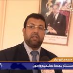 أبودرار: مدننا اليد للجميع فكان رد المعارضة العرقلة ودعوى في المحكمة