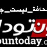 كلميم ... 03 هيئات حقوقية تتضامن مع مدير موقع إلكتروني ضد اعتداء السلطة