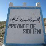 برلماني من إقليم سيدي إفني يصدر بلاغ زيارته لعامل إقليم الرحامنة