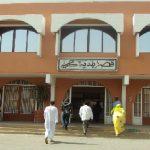 بيان صادر عن رئاسة مجلس جماعة كلميم بإقليم كلميم