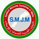 انتخاب الوحداني أمينا إقليميا للفرع الإقليمي للنقابة المغربية للصحافة والإعلام بسيدي إفني