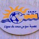 نتائج وترتيب الدورة 08 من بطولة القسم الشرفي الرابع عصبة سوس لكرة القدم
