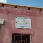 دواوير إقليم سيدي إفني تنادي بفك العزلة وإحياء