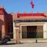 مجلس جهة كلميم واد نون يعقد دورة استثنائية فبراير المقبل