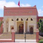 المتقاضين بجهة كلميم واد نون يـُمنعون بصفة قانونية التقاضي أمام محكمة الاستئناف بأكادير